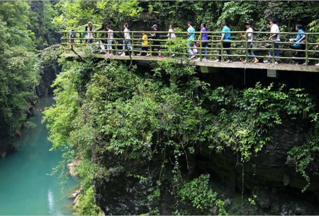 建始石门河