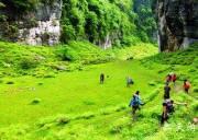 恩施大峡谷-古河床-鹿院坪-狮子关-屏山-精致小团五日游