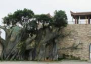 杨梅古寨-仙佛寺-精致小团二日游