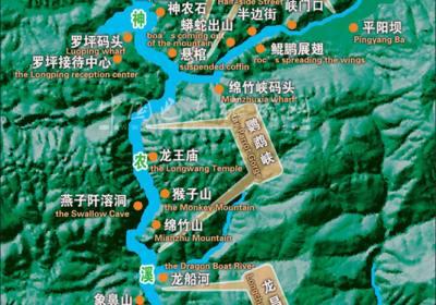 【神农溪】巴东神农溪传说,神农溪的由来