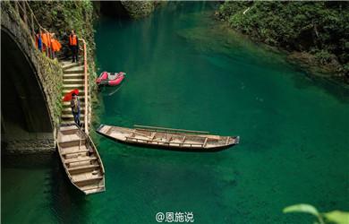鹤峰屏山峡谷006