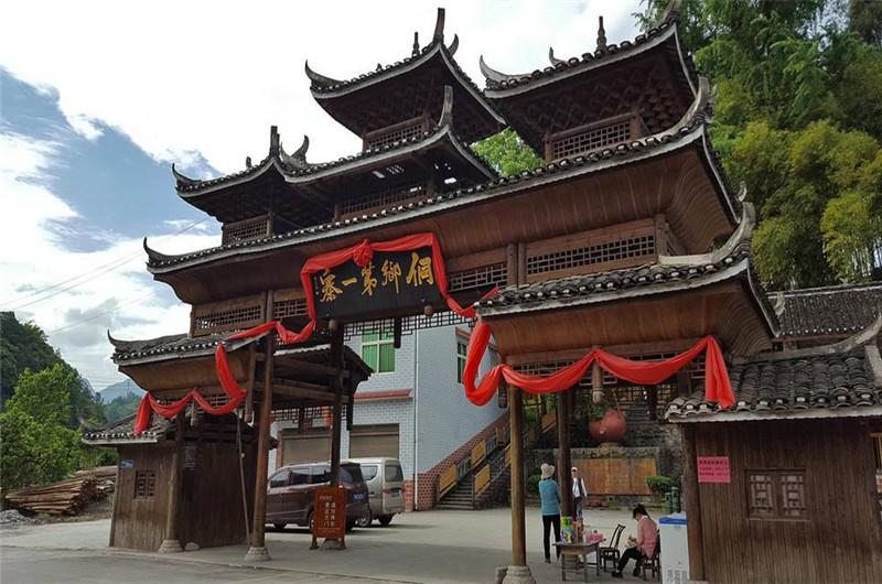 枫香坡 (3)