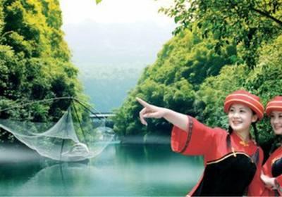 游览三峡人家相关重要信息公示