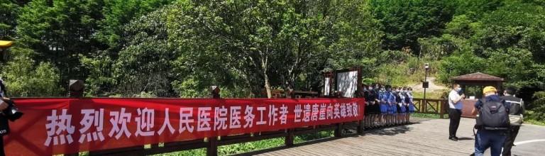 """唐崖土司遗址景区以最传统最隆重礼仪迎接一批""""特殊""""的游客"""