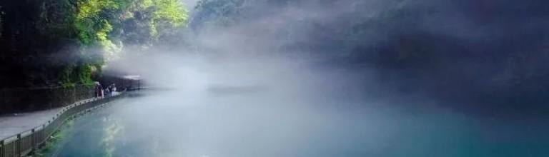 """狮子关峡谷漂流6月6日携好礼隆重开漂,""""钜""""惠来袭,不见不散哦!!!"""