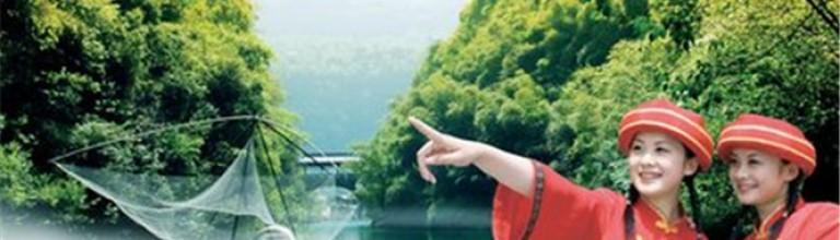 注意!三峡人家6月26日全天将实行中转换乘!