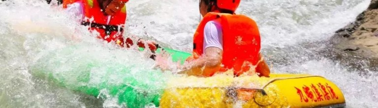 关于九畹溪漂流景区暂停接待的公告