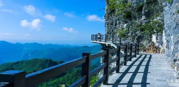 【携手】大峡谷-腾龙洞土司城-清江画廊精致三日游