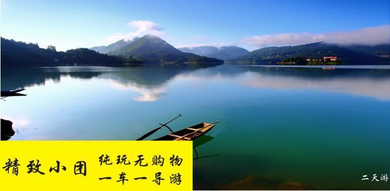 大峡谷-清江风景区精致小团两日游