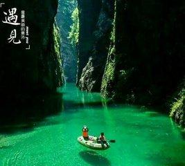 恩施大峡谷-宣恩狮子关-鹤峰屏山峡谷-精致小团三日游
