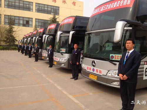 【会议服务】49座旅游车(47+2)