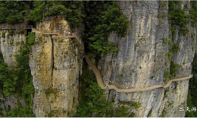 恩施大峡谷如何不累?