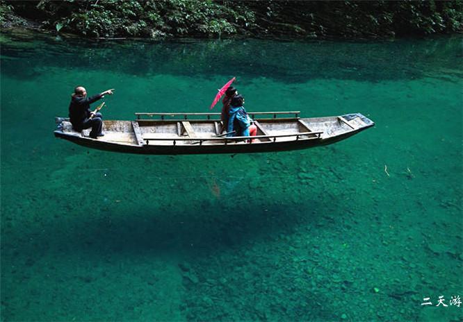 中国仙本那、鹤峰屏山峡谷