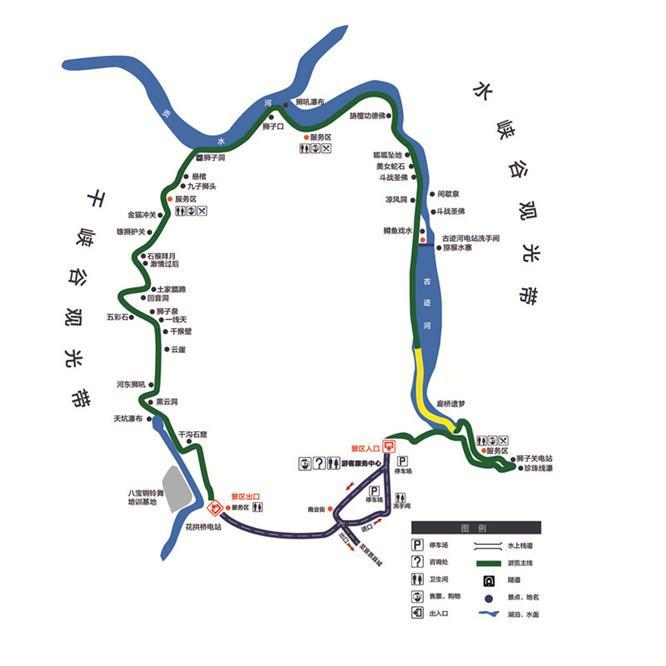 宣恩狮子关景区全景线路图