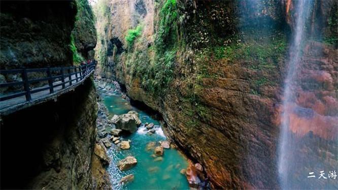 恩施大峡谷三日游