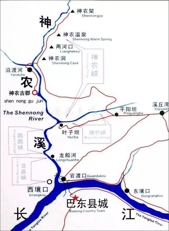 神农溪风景区门票∣图片∣地址∣攻略