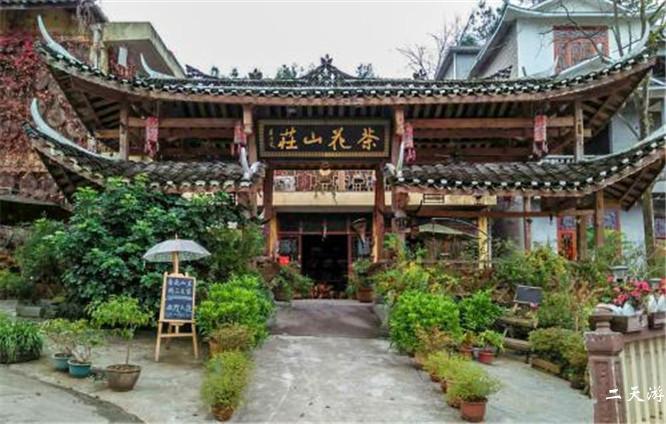 枫香坡侗族风情寨图片,枫香坡侗族风情寨高清图