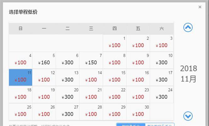 神农架机票价格,神农架机票多少钱,2019神农架机航班