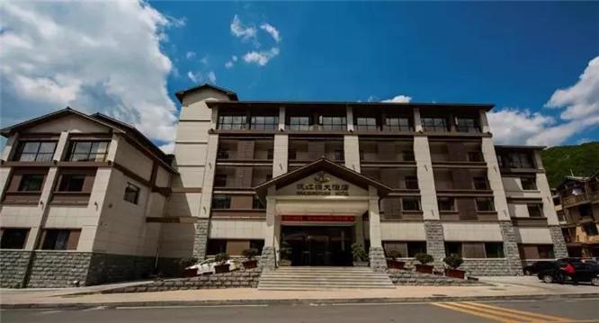 神农架酒店有哪些,神农架酒店预订,神农架住宿