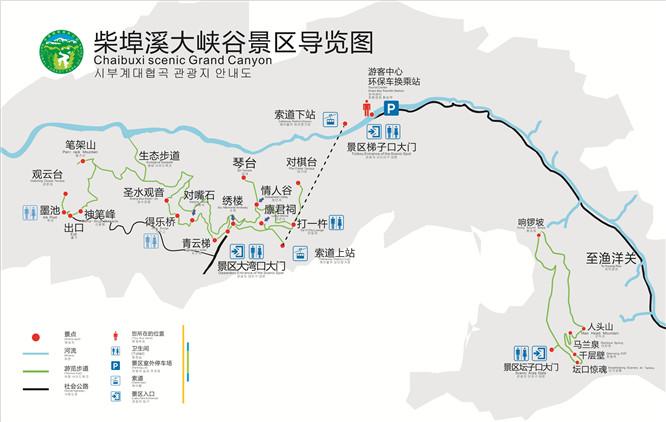 柴埠溪景区地图