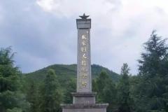 """湖北恩施""""湘鄂边苏区""""精品线路"""
