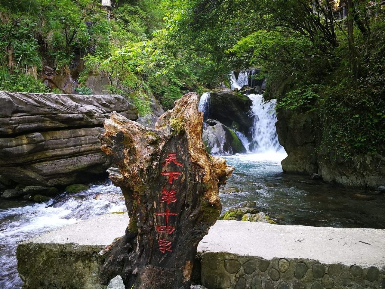 神农架旅游景点,神农架旅游景点推荐,必玩神农架旅游景点